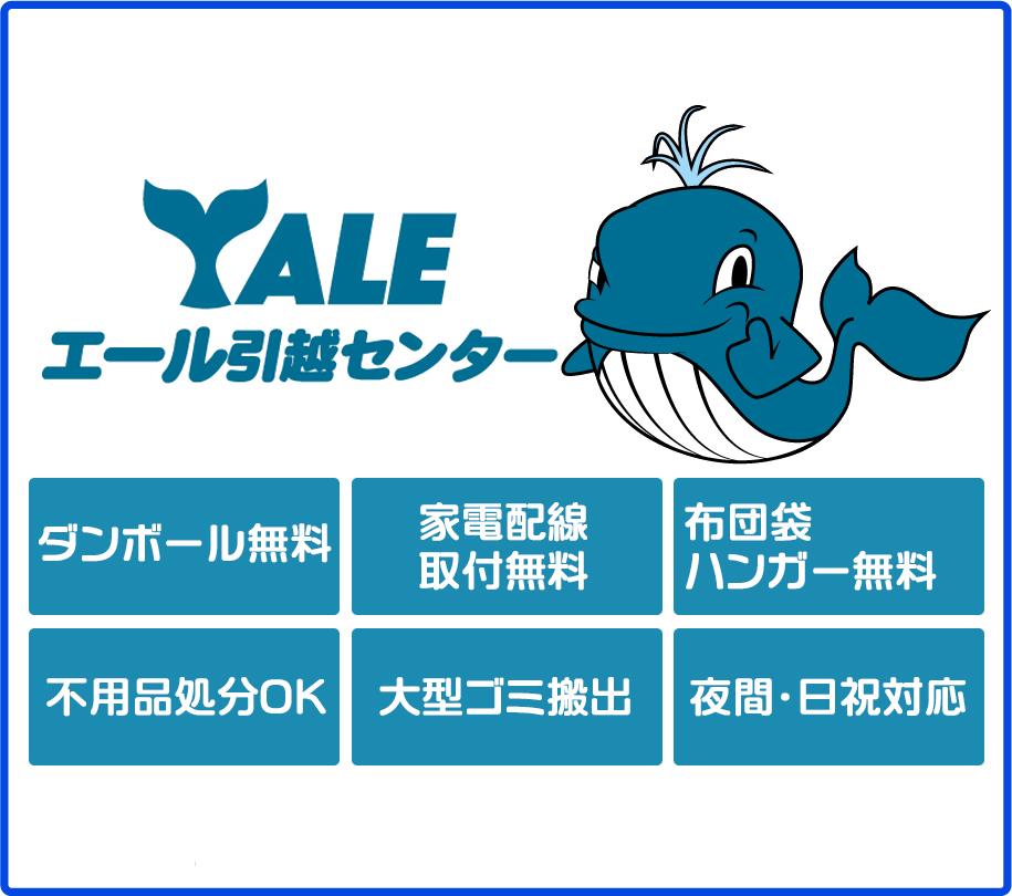 エール 祝 大黒摩季、蔦谷好位置、m.c.A・T、上杉周大らが北海道の卒業生に「#祝エール」